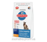 Hills SP Feline Mature Adult 7+ Active Longevity™ Курица (2 кг) для кошек старше 7 лет