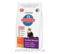 Hills SP Feline Adult Sensitive Stomach Курица с яйцом и рисом (5 кг)