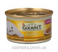 Gourmet Gold (Гурме Голд) Кусочки в подливке