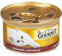 Gourmet Gold (Гурме Голд) Кусочки в подливе с курицей и печенью