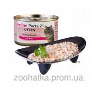 Porta 21 (Порта 21) Feline Finest Kitten консервы для котят Курица с Рисом в желе (156 г)