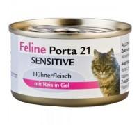 Porta 21 (Порта 21) Feline Sensitive Chicken Meat Сенситив консервы для кошек курица с рисом (156 г)