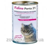Porta 21 (Порта 21) Feline Sensitive Chicken Meat With Rice Сенситив консервы для кошек курица с рисом (400 г)
