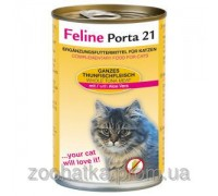 Porta 21 (Порта 21) Feline Tuna with Aloe Vera консервы для кошек тунец с алое в желе (400 г)