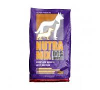 Nutra Mix (Нутра Микс) Dog Puppy (18,14 кг) корм для щенков (фиолетовая)