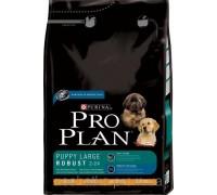 Pro Plan (Про План) Dog Puppy Large Breed Корм для щенков крупных пород с курицей и рисом 3 кг