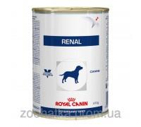 Royal Canin (Роял канин) Renal Ренал лечебные консервы для собак при хронической почечной недостаточности