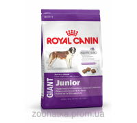 Royal Canin (Роял канин) Giant Junior (15 кг) корм для щенков гигантских пород старше 8 месяцев