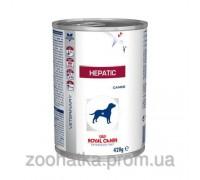 Royal Canin (Роял канин) Hepatic Wet - лечебные консервы для собак