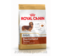 Royal Canin (Роял канин) Dachshund Adult (0,5 кг) корм для собак породы такса старше 10 месяцев