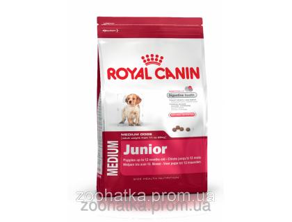 Royal Canin (Роял канин) Medium Junior (15 кг) для щенков средних пород до 12 месяцев