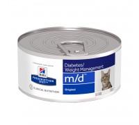 Hills Prescription diet md - влажный корм для кошек с диабетом и ожирением 156 г