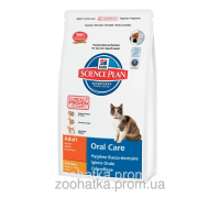 Hills Science Plan Feline Adult Oral Care (1,5 кг) Хиллс курица уход за полостью рта