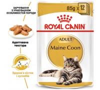 Royal Canin Maine Coon Adult  Роял Канин влажный корм паучи для кошек породы мейнкун, 85 г
